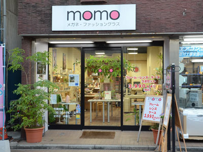 心地よいメガネ momo